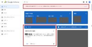 PINコード発送したサインのメッセージの写真