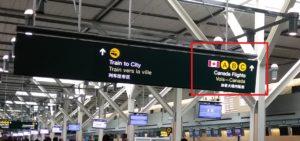 バンクーバー空港のCanada flights エリアの案内看板