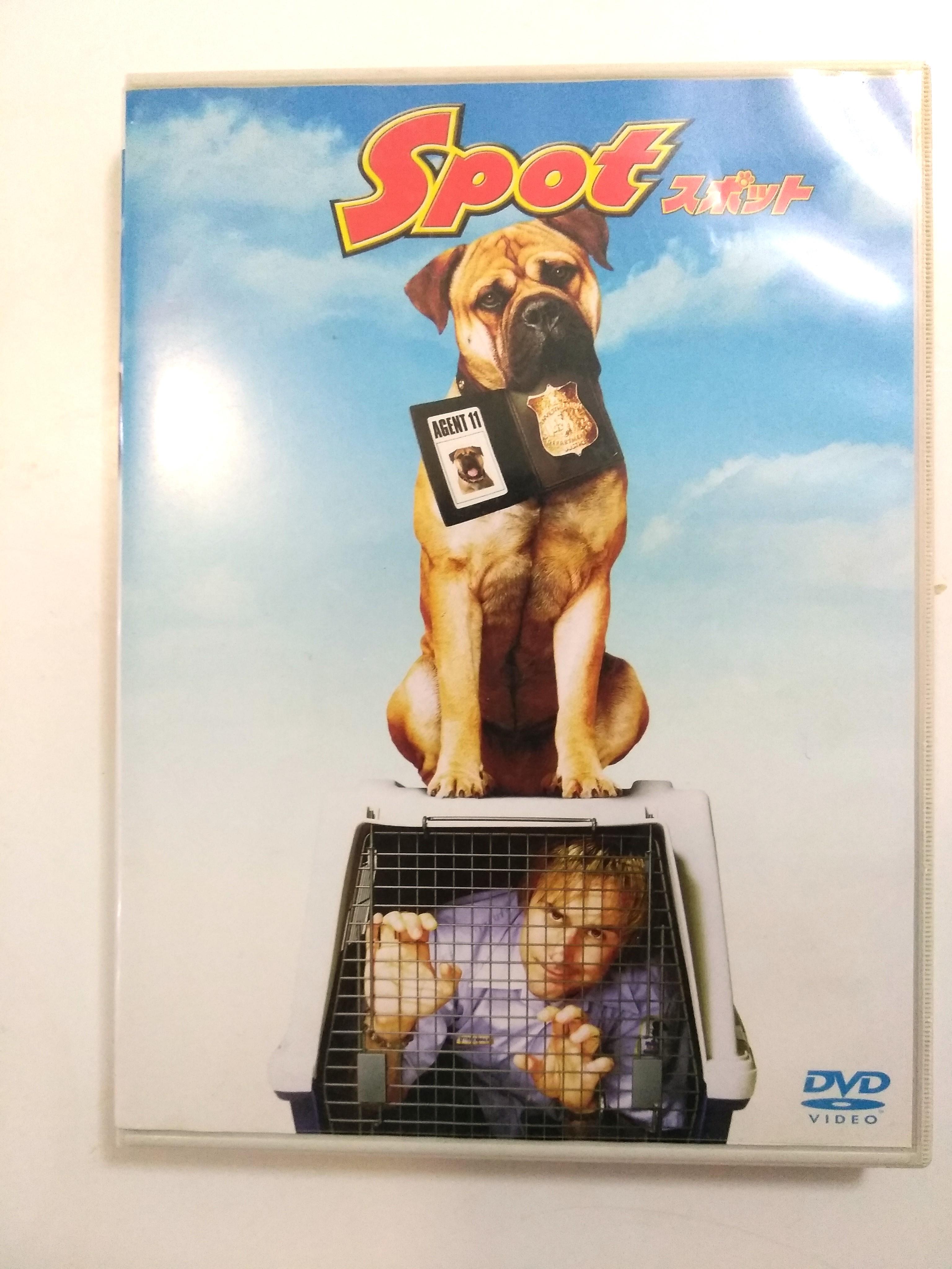 ハリウッドコメディ映画「SPOT」スポットのDVDのジャケット写真