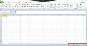 エクセル画面の右下にある、画面の大きさ(縮小・拡大)の%を変更するバーを赤く囲ったスクリーンショット、